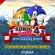 Sonic 4 Episode 2 Featured