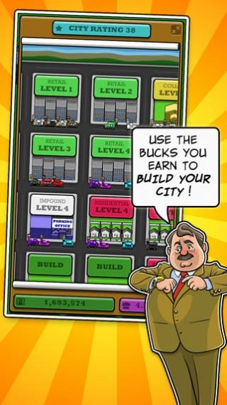 meter-maid-city-2