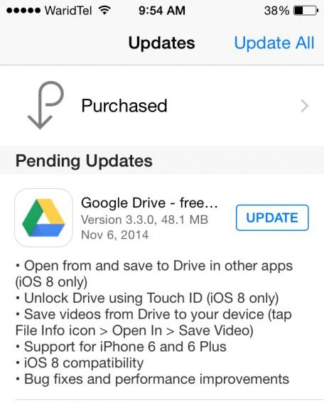 Google-Drive-Update-1