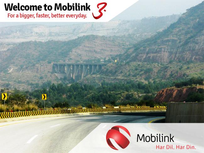 mobilinkm2splash