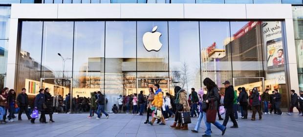 Apple-Patent-Infringement
