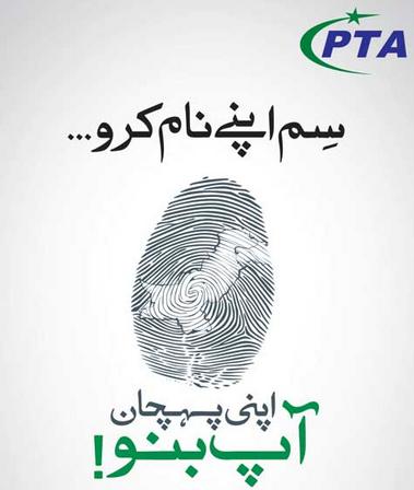 PTA-Verify-SIM