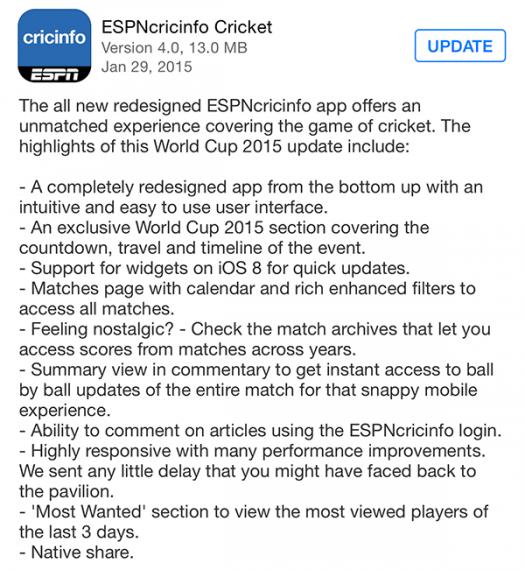 espn-cric-info-app-update